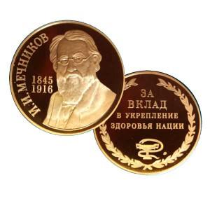 dip_medal_mechnikov_big